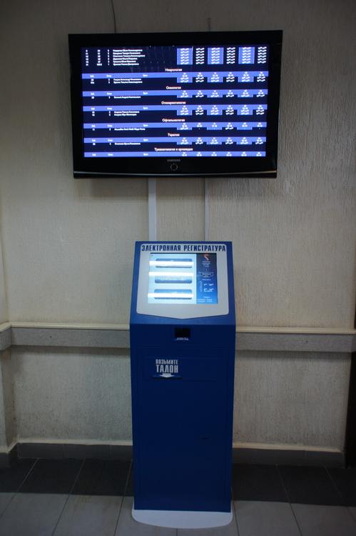 24 09 2011