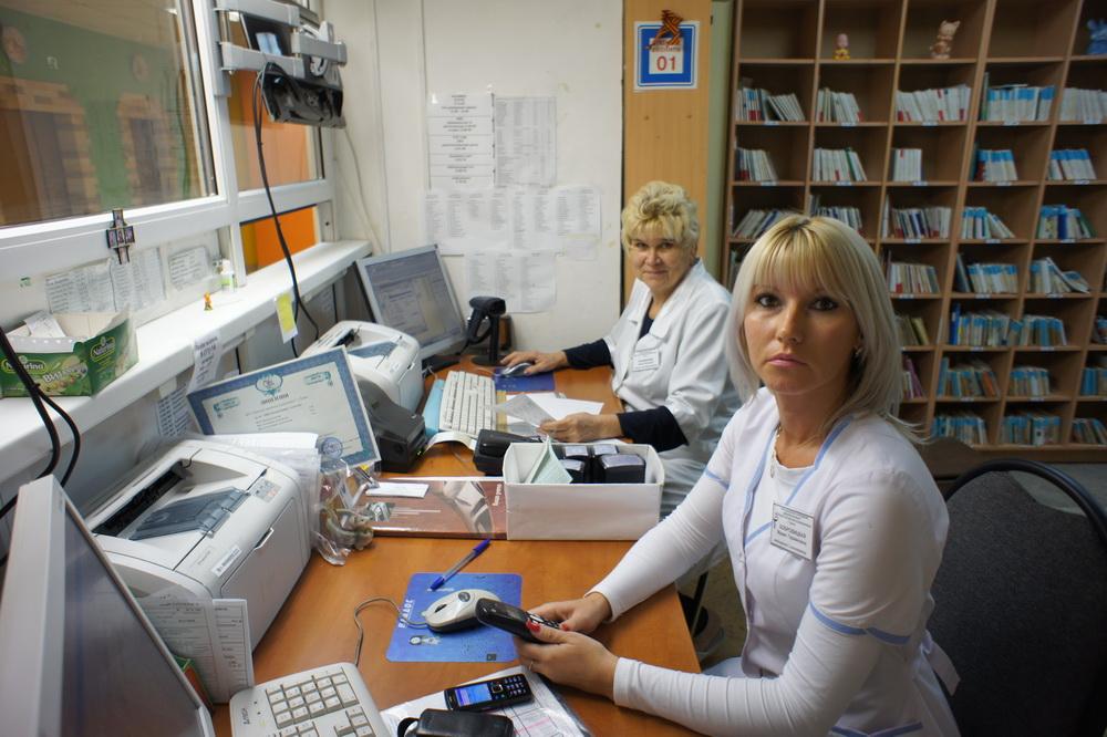 Стоматология на 15 больнице
