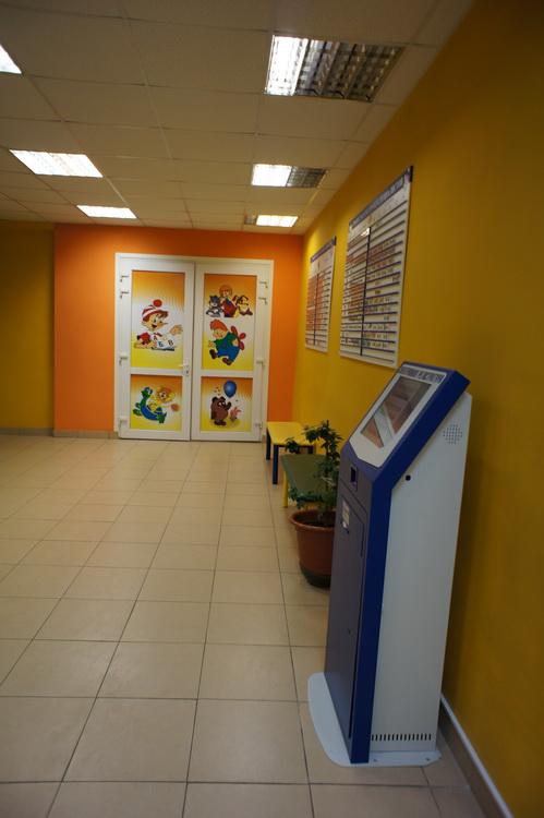 Медис медицинский центр иваново официальный сайт