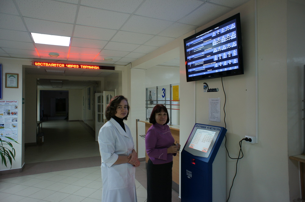 телефон регистратуры поликлиники 2 новый уренгой