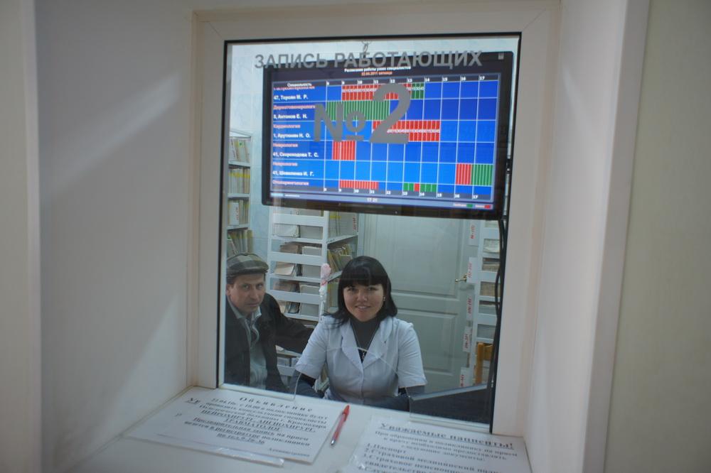Уфимский районная поликлиника